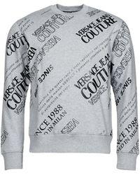 Versace Jeans Couture Sweatshirt WARRANTY - Grau