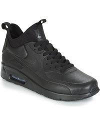 Baskets montantes Nike pour homme - Jusqu'à -36 % sur Lyst.fr