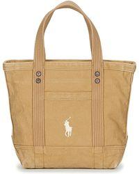 c6d49326da64 Banana Moon Lickly Woodraw Women s Shopper Bag In Beige in Natural ...