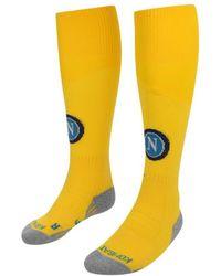 Kappa - 2017-2018 Napoli Away Socks Men's Stockings In Yellow - Lyst