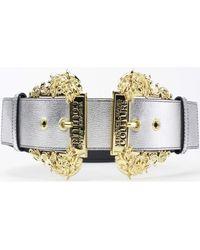 Versace Jeans Couture Riem D8vwaf18-72010 - Metallic