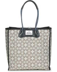 Vivienne Westwood Borsa Shopping Elena Folded Shopper - Marrone