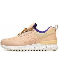 New Balance - Domyślna nazwa Chaussures - Lyst