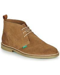 Kickers Boots - Neutre