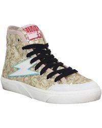 Semerdjian Hoge Sneakers 133003 - Metallic