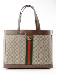 72010706ae7 Gucci - GG Supreme Tote - Lyst