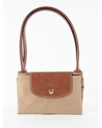Longchamp - Le Pliage Shoulder Bag S - Lyst