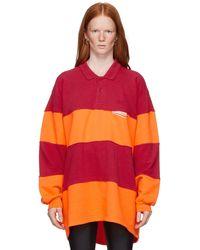 Balenciaga オレンジ & レッド Patchwork ロング スリーブ ポロシャツ
