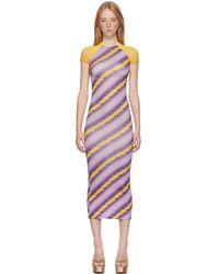 Maisie Wilen Purple & Yellow Slinky Baseball Dress