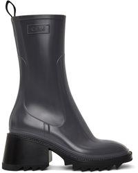 Chloé Gray Betty Rain Boots