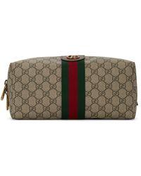 Gucci ベージュ gg スプリーム オフィディア トイレタリー ケース - ナチュラル