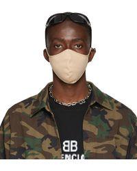Balenciaga ベージュ ロゴ フェイス マスク - ブラウン