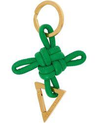Bottega Veneta Porte-clés vert entrelacé
