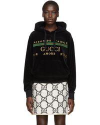 Gucci ブラック シェニール ロゴ フーディ