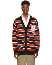 Opening Ceremony - Black Varsity Stripe Cardigan - Lyst
