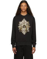Versace Jeans Couture ブラック V ロゴ スウェットシャツ