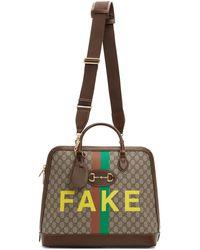 Gucci ベージュ Fake/not スモール GG スーパースター ダッフル バッグ - ナチュラル