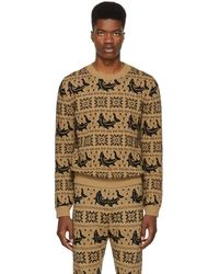 Gucci - Brown All Over Jacquard Sweater - Lyst