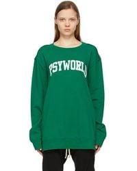 Undercover グリーン Psyworld スウェットシャツ