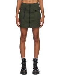 McQ グリーン ミリタリー ポケット スカート