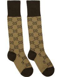 Gucci ベージュand ブラウン GG スプリーム ソックス - ナチュラル