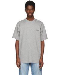 Balenciaga   Grey Small Logo T-shirt   Lyst