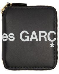 Comme des Garçons - ブラック Huge ロゴ ジッパーアラウンド ウォレット - Lyst