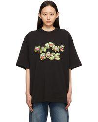 Martine Rose オーバーサイズ T シャツ - ブラック