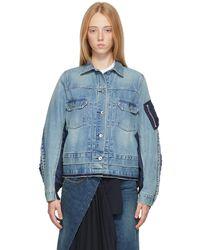 Sacai ブルー Ma-1 デニム ジャケット