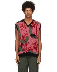 Soulland Recycled Wool Kieran Vest - Multicolour