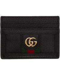 Gucci グッチ〔オフィディア〕オンライン限定 カードケース - ブラック