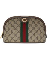 Gucci ブラウン & ベージュ Ophidia Supreme コスメティック ポーチ