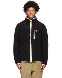 Aimé Leon Dore Black Polar Fleece Jacket