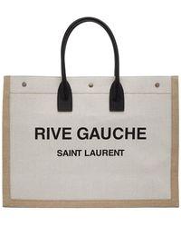 Saint Laurent Cabas blanc casse et brun clair Rive Gauche Noe - Multicolore