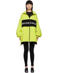 Balenciaga - イエロー ウール ロゴ ジップアップ ジャケット - Lyst