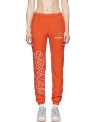Heron Preston - Orange Style Lounge Pants - Lyst