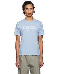 KENZO ブルー クラシック ロゴ T シャツ