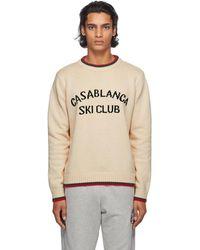 CASABLANCA オフホワイト Ski Club セーター - ナチュラル