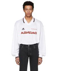 Gosha Rubchinskiy - White Adidas Originals Edition Polo - Lyst