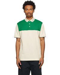 Gucci - オフホワイト & グリーン GG ポロシャツ - Lyst