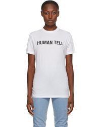 Helmut Lang Ssense 限定 ホワイト Human Tell T シャツ