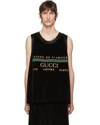 Gucci Black Chenille Tank Top