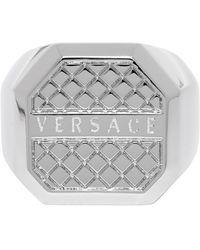 Versace シルバー オクタゴナル リング - メタリック