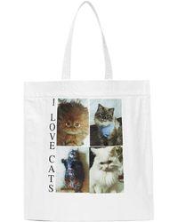 Balenciaga I Love Pets コレクション ホワイトミディアム I Love Cats ショッパー トート