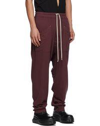 Rick Owens DRKSHDW Pantalon cargo bourgogne Long - Multicolore