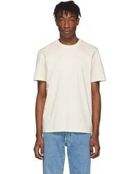 Maison Margiela - ホワイト And オフホワイト ジャージ T シャツ 3 枚セット - Lyst