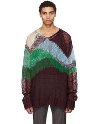 Jil Sander | Multicolor Oversized Mohair Crewneck Sweater | Lyst
