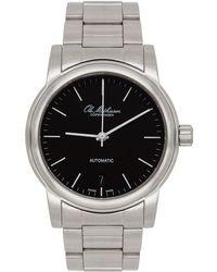 Ole Mathiesen Silver Oms Watch - Metallic