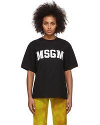 MSGM - ブラック カレッジ ロゴ T シャツ - Lyst