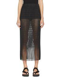 Issey Miyake ブラック ネット スカート